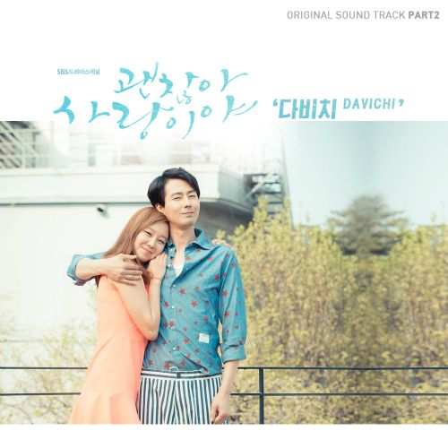 Davichi It's Okay, That's Love OST Part.2 - It's Alright, It's Love K2Ost free mp3 download korean song kpop kdrama ost lyric 320 kbps