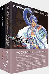 Gackpoid V4 Power Starter Pack