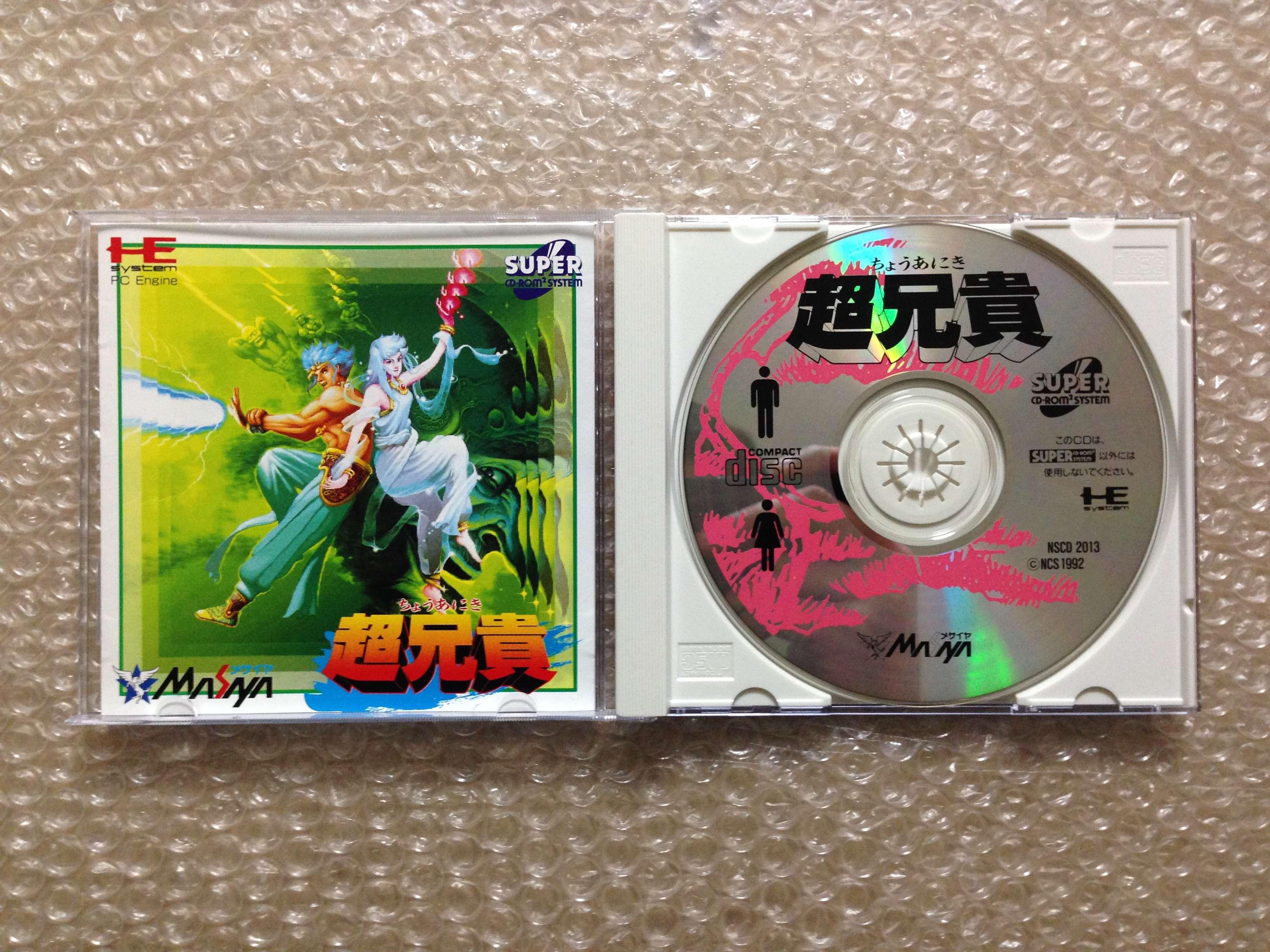 PC Engine Super CD