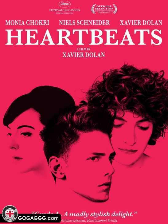 Heartbeats | წარმოსახვითი სიყვარული