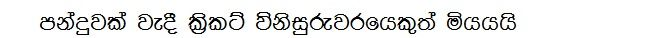 http://imagizer.imageshack.us/a/img661/3076/B8VQRF.jpg