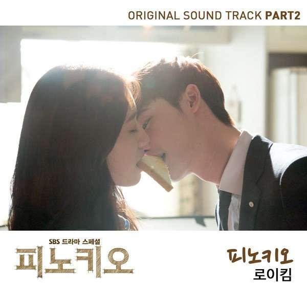 Pinocchio OST Korean Drama