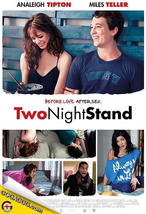 Two Night Stand | ორი ღამის ამბავი (ქართულად)