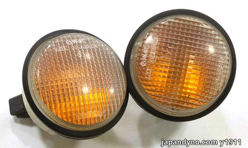 JDM OEM Nissan 180sx Kouki Bumper front indicators grill S13