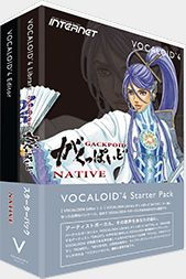 Gackpoid V4 Native Starter Pack