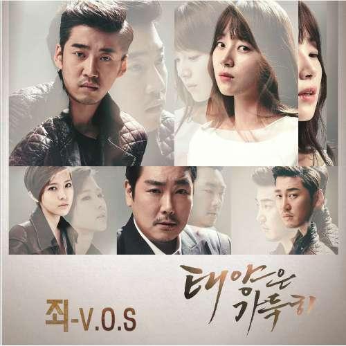 The Full Sun OST [Full OST Album] K2Ost free mp3 download korean song kpop kdrama ost lyric 320 kbps