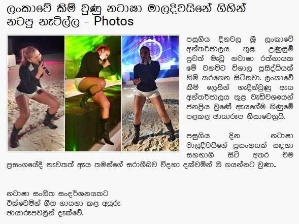 http://imagizer.imageshack.us/a/img903/8059/cIDwya.jpg
