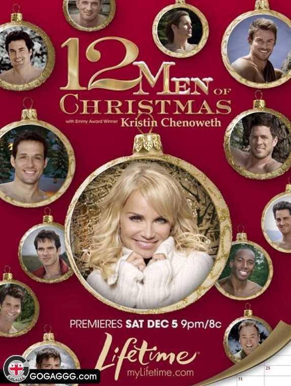 ბიჭები კალენდრიდან | 12 Men of Christmas