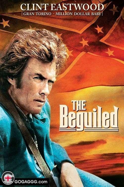 The Beguiled | მოტყუებული