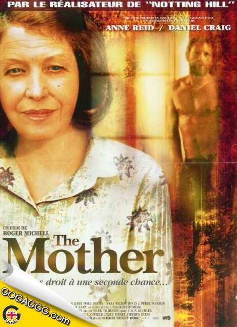 The Mother | დედა (ქართულად)