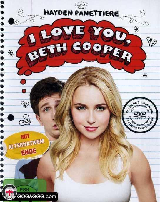 I Love You, Beth Cooper | ღამე ბეტ კუპერთან
