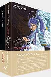 GackpoidV4 Whisper Starter Pack