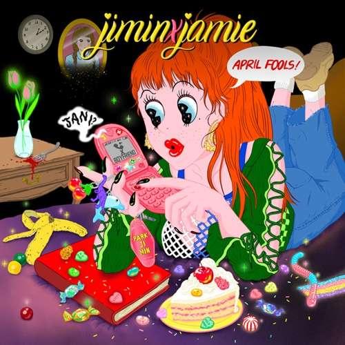 Park Jimin Lyrics 가사