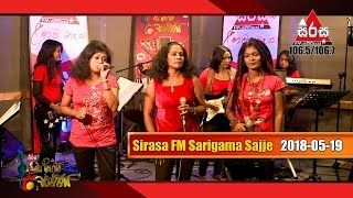 Sirasa FM Sarigama Sajje With Vision Ladies 19.05.2018