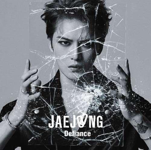 Jaejoong Lyrics 가사