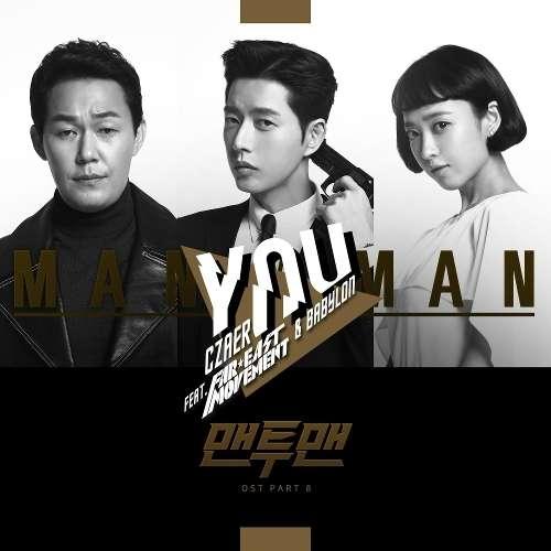 [Single] Czaer - Man to Man OST Part.8 (MP3)