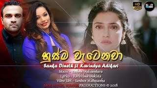 Husma Watenawa - Sanka Dineth ft Kavindya
