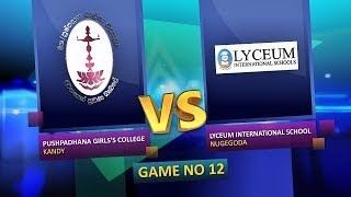 TV1 Pentathlon Pushpadana Girls` College VS Lyceum International School