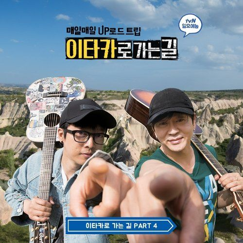 Lee Si Eun & BYEONGMIN - We`re Now