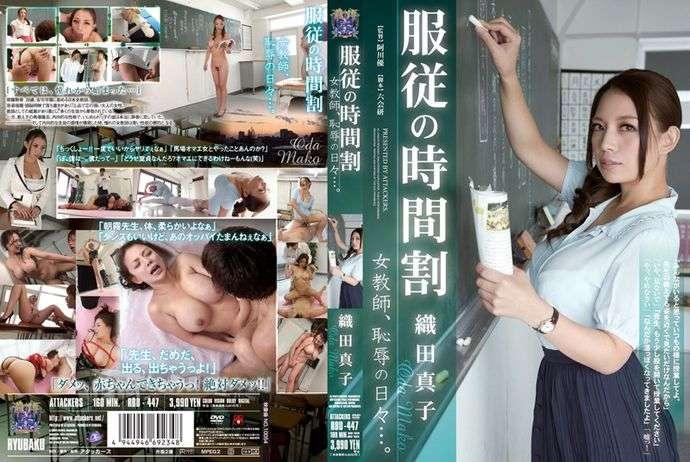 Элитный порно сайт фото