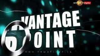 Vantage Point TV1 28.06.2018