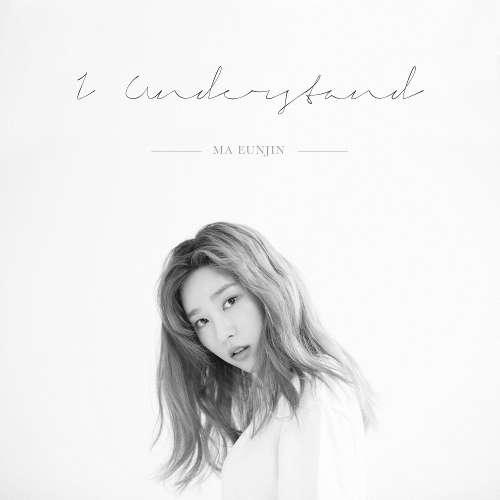 [Single] Ma Eunjin (Playback) - I Understand (MP3)