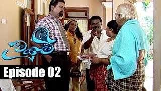 Maumi 02 - 16.05.2018 Siyatha TV