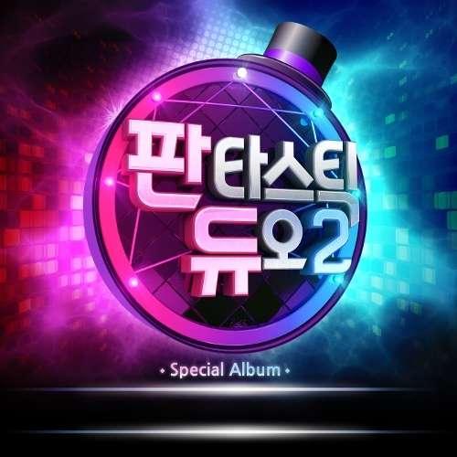 Download Wheesung, Yuju (GFRIEND) - Insomnia (Feat. Niel (TeenTop), Hyun Jyuni) Mp3