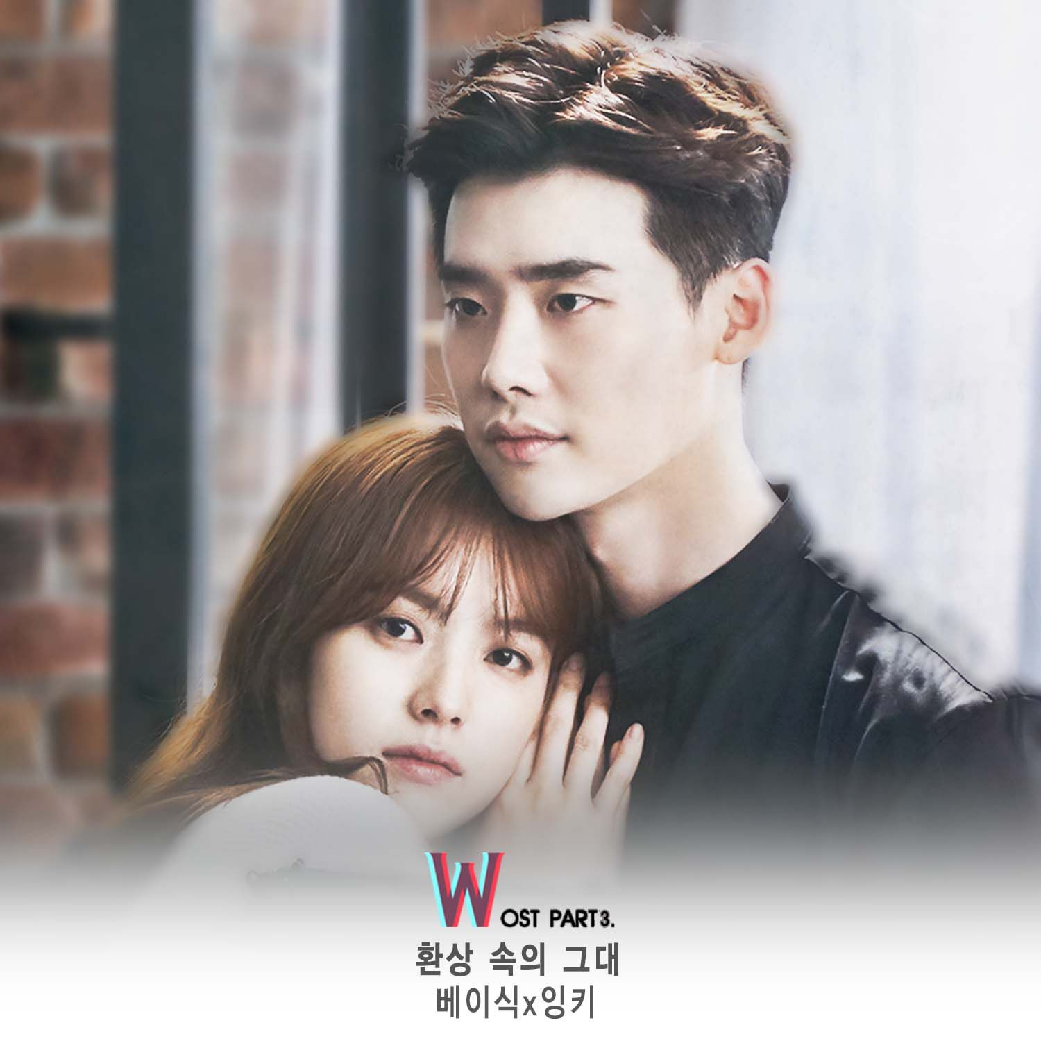 Basick, INKII - W OST Part. 3 - In The Illusion K2Ost free mp3 download korean song kpop kdrama ost lyric 320 kbps