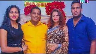 Tharuwak Samaga Chandrasena Hettiarachchi 22.06.2018