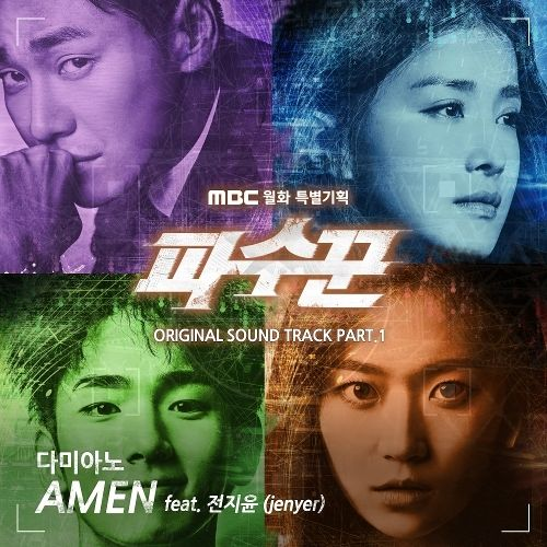 Damiano Feat. Jenyer - Lookout OST Part.1 - Amen K2Ost free mp3 download korean song kpop kdrama ost lyric 320 kbps