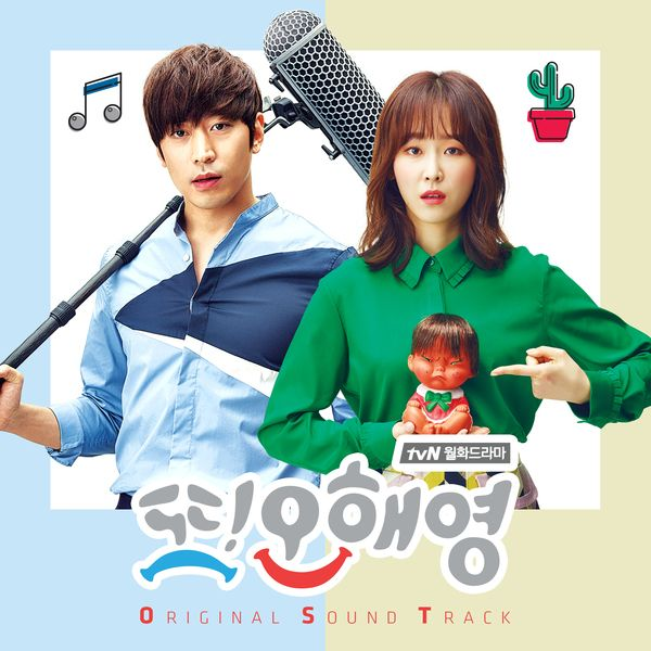 Download Album Various Artists Another Miss Oh Haeyoung Again OST Mp3 Full