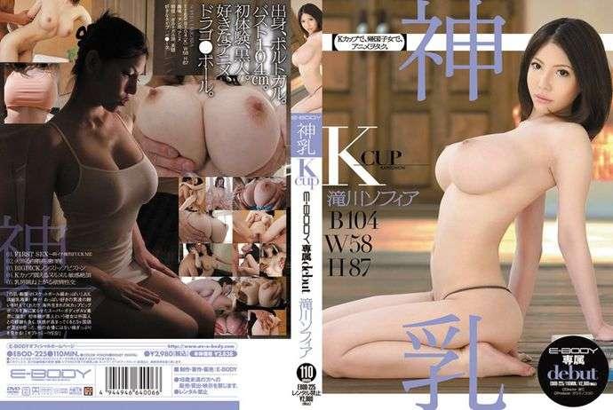 yaponskie-porno-eksklyuzivi-v-tokio
