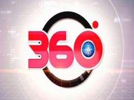 Derana 360 - 25-06-2018