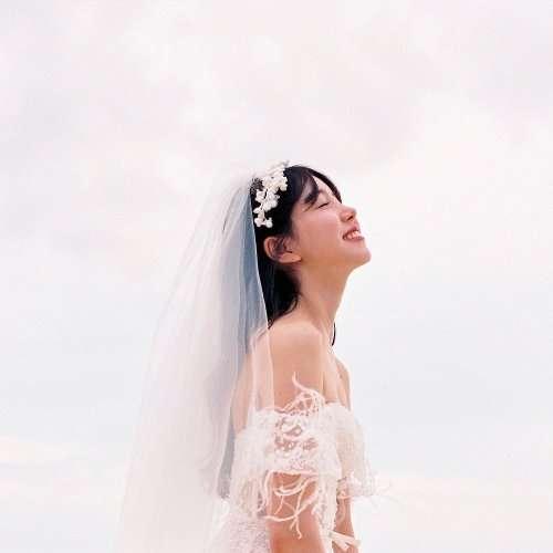 Kim Bum Soo - I Call It Love (prod. Rocoberry)
