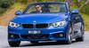 BMW ценит время клиентов