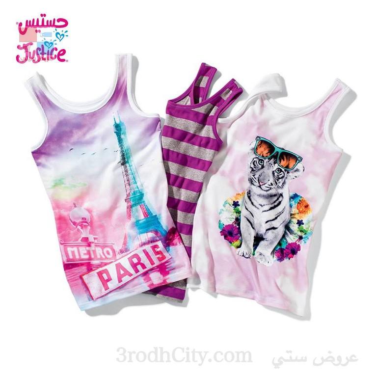 اشتري قطعة واحصلي على الثانية مجاناً لدى ماركة Justice جستس لملابس الفتيات 0rFoCb.jpg