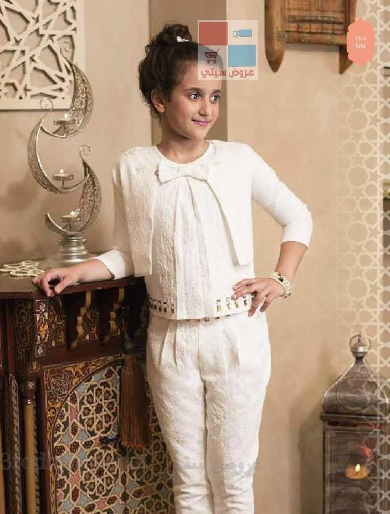 وصول احدث تشكيلات ملابس الاطفال لدى بيبي شوب بجميع الفروع بالسعودية 2KA4WE.jpg