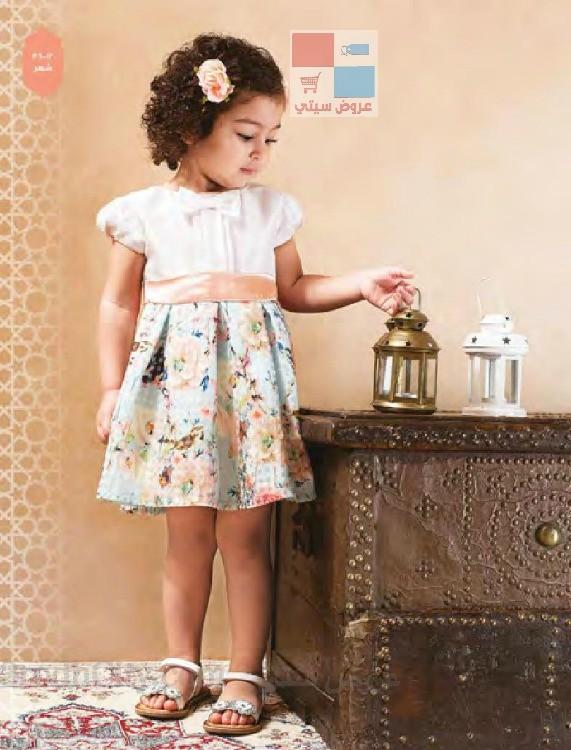 وصول احدث تشكيلات ملابس الاطفال لدى بيبي شوب بجميع الفروع بالسعودية 3zgqP9.jpg
