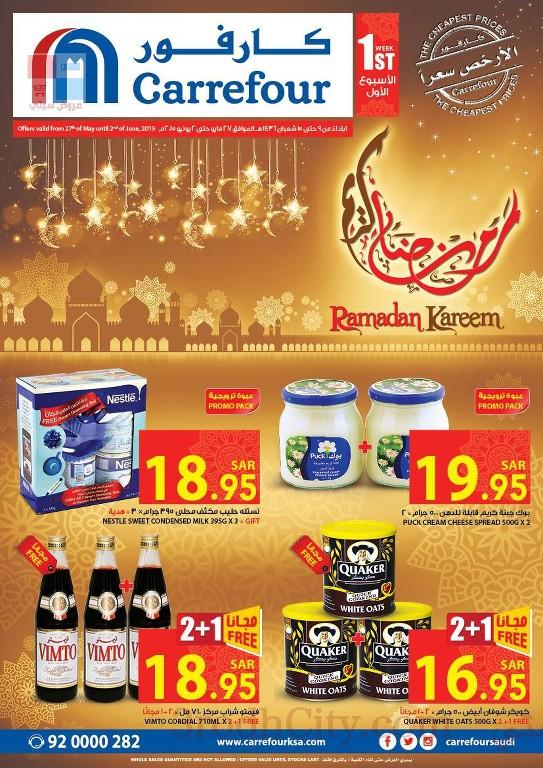 عروض كارفور السعودية لشهر رمضان المبارك ابتدأ من ٢٧ مايو و٢ يونيو ٢٠١٥ AvEcjq.jpg