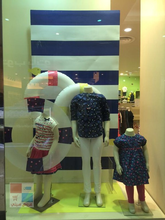 عروض ماركة دو باري او ميم الفرنسية لملابس الأطفال IaS7Wu.jpg