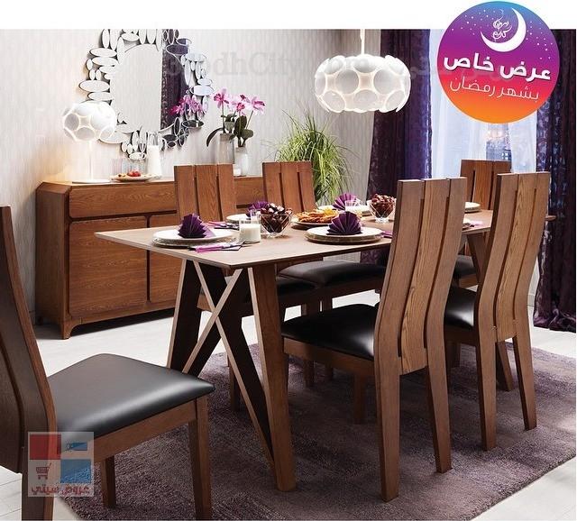عروض على طاولات الطعام بمناسبة شهر رمضان لدى ابيات للأثاث والمفروشات JT3jEb.jpg