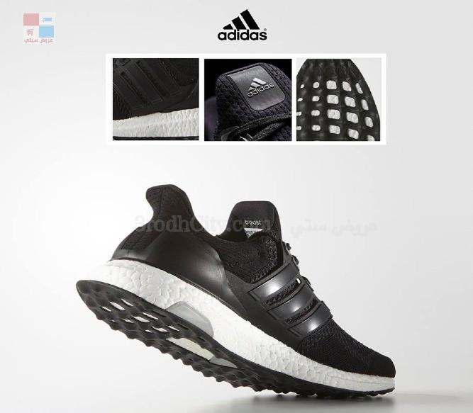 عروض ماركة اديداس على الأحذية و الجزم الرياضية بجميع الفروع بالسعودية POsKaq.jpg