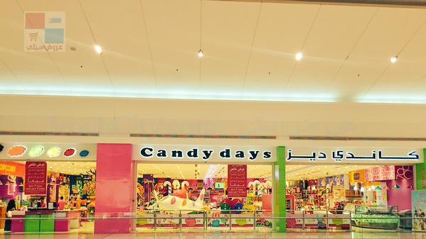 تعرفي على كاندي ديز candydays السعودية QgtQgY.jpg