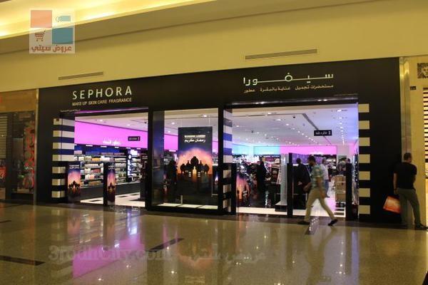 ماركات ومحلات بانوراما مول في الرياض RwsJjQ.jpg