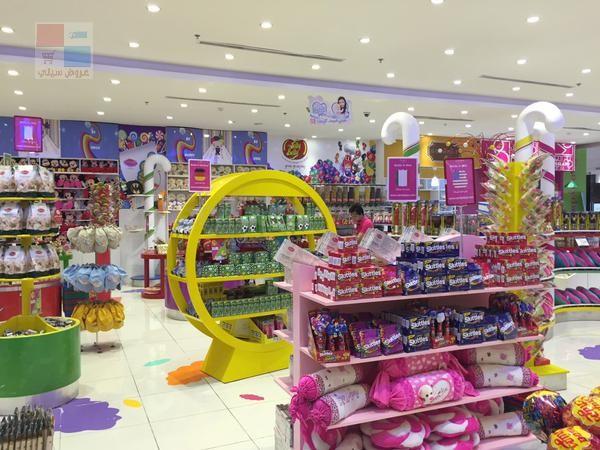 تعرفي على كاندي ديز candydays السعودية WNwEDU.jpg