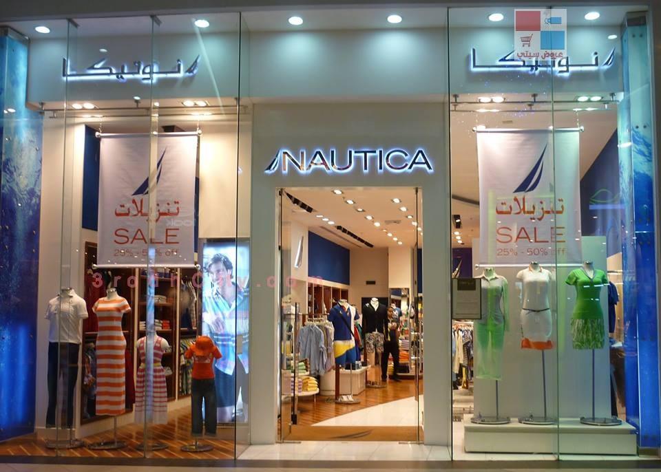 عروض ماركة نوتيكا nautica تنزيلات على الملابس النسائية والاطفال بأقل الاسعار hBFK5O.jpg