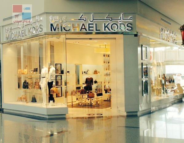 ماركات ومحلات بانوراما مول في الرياض l0GiYX.jpg