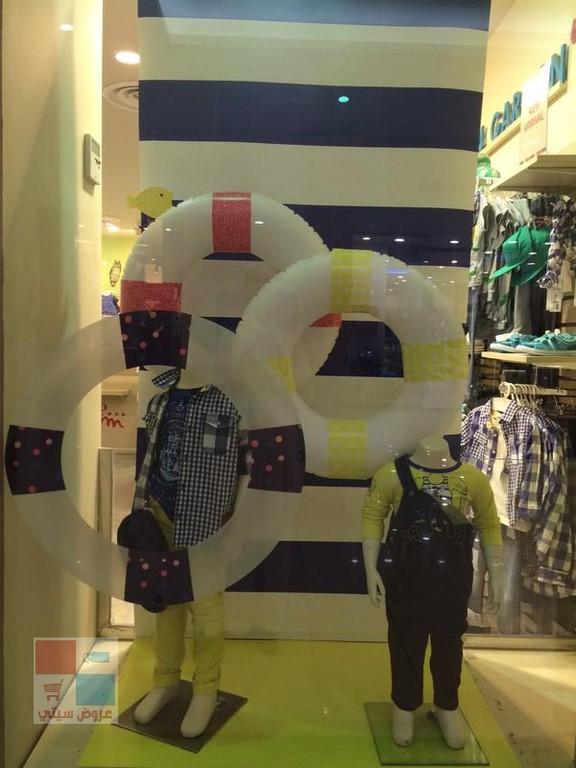 عروض ماركة دو باري او ميم الفرنسية لملابس الأطفال qTdmkk.jpg