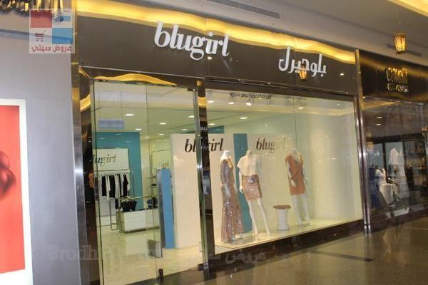 ماركات ومحلات بانوراما مول في الرياض uJqEeo.jpg